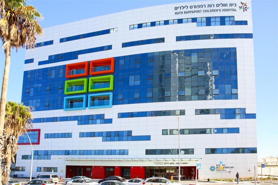 בית חולים רות